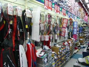 ソフトテニスコーナー