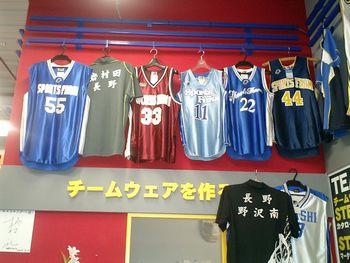 オリジナルチームウェアお任せ下さい!野球、サッカー、バスケ、バレー、バドミントン、テニス、卓球、武道など、どんな競技でもどうぞ。
